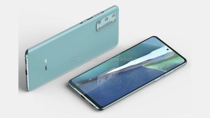 Samsung может разочаровать с моделью Galaxy S20 Fan Edition