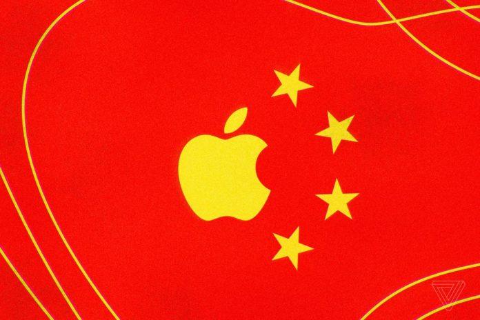 Apple удалила из App Store 47 000 приложений