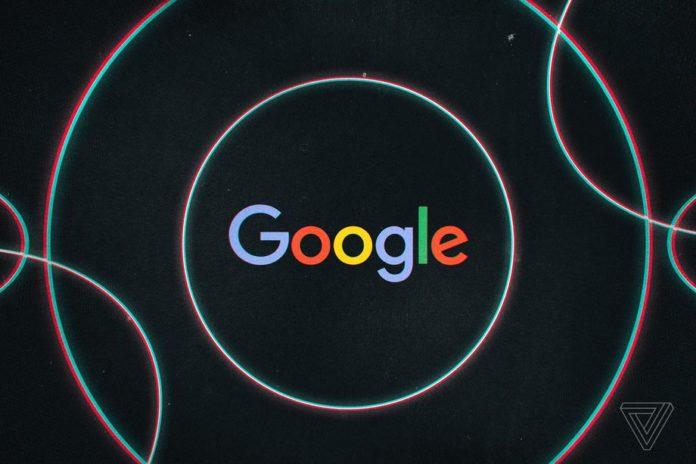 Google будет пытаться отговаривать вас от ввода паролей в «подозрительные» поля
