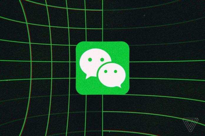 Пользователи WeChat выступают за отмену блокировки мессенджера