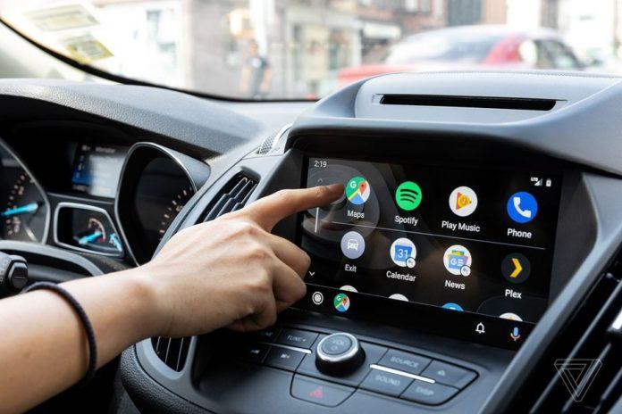 Скоро можно будет подключить смартфон к Android Auto без проводов