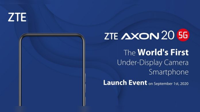 ZTE планирует удивить дизайном своего нового флагмана