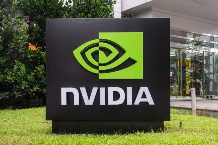 Nvidia собирается выкупить ARM