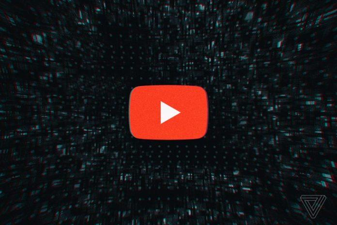 YouTube не позволяет использовать функцию «картинка в картинке» на iOS 14