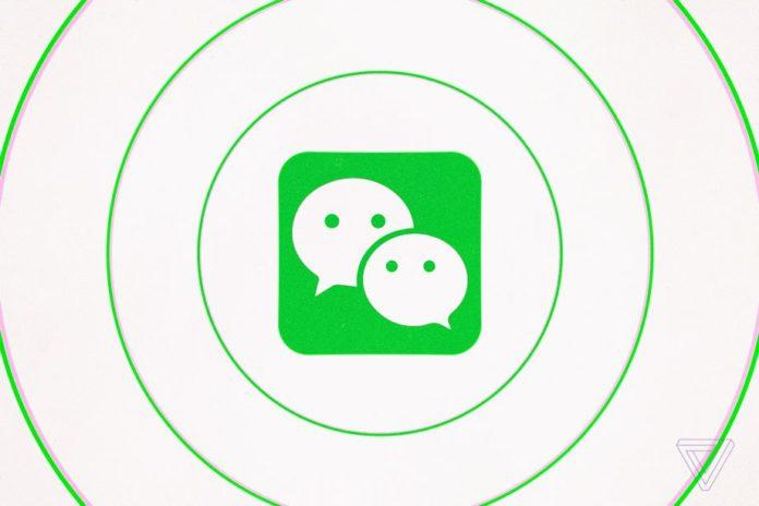 Из-за угрозы блокировки WeChat и TikTok побили рекорды по скачиваниям