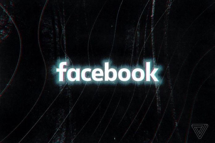 Facebook разрабатывает мини-приложения для общения с соседями