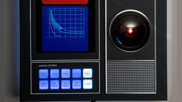 Проект HAL 9000 официально прекращает свое существование