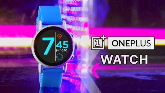 Компания OnePlus может работать над собственными умными часами