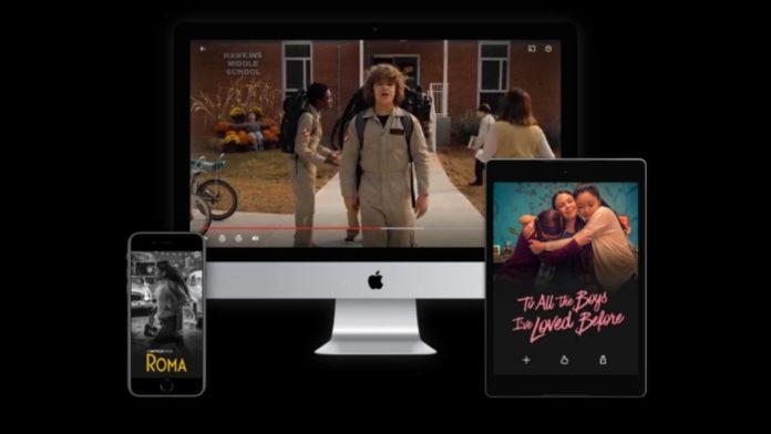 Netflix отменяет бесплатный пробный период просмотра