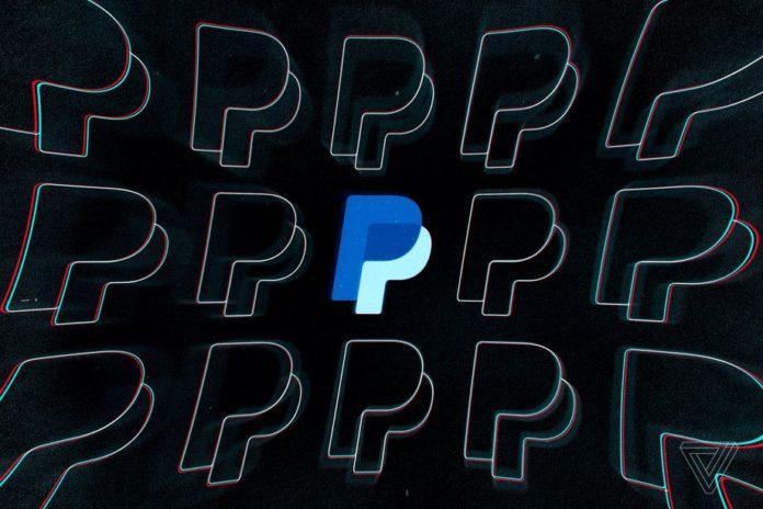 PayPal теперь специализируется на криптовалютах