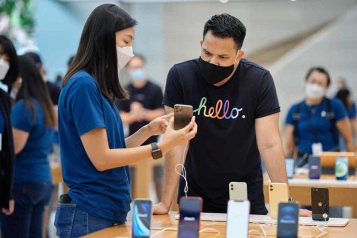 Apple добавит технологию People Detection в iPhone 12