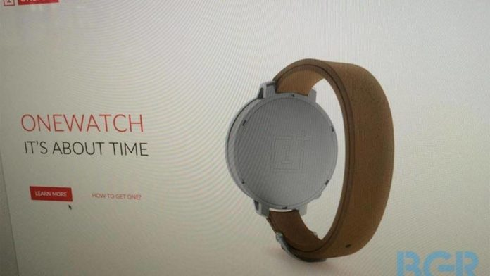 OnePlus может в скором времени представить свои наручные часы