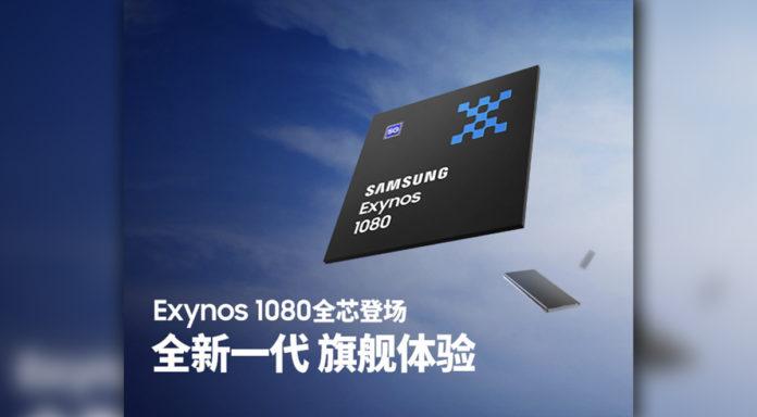 Samsung обещает высокий уровень производительности в новом чипе Exynos 1080