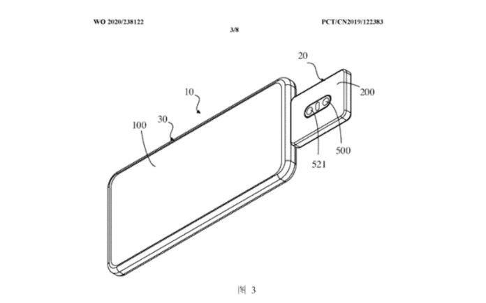 OPPO работает над новым патентом смартфона с модульной камерой