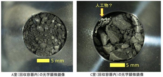 Зонд Hayabusa2 успешно доставил образцы породы с астероида Рюгу