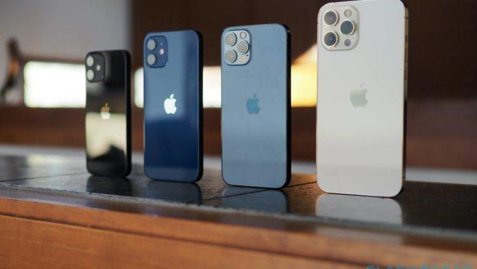 Apple рассказала о своих планах на собственную разработку модемов