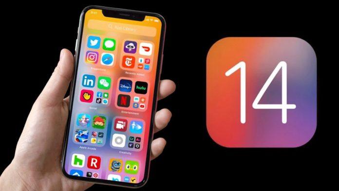 iOS 14.3 добавляет в iPhone 12 формат ProRAW