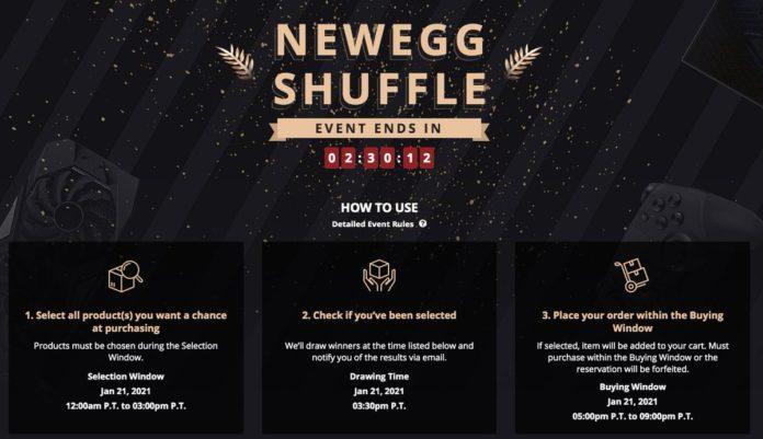 Лотерея Newegg Shuffle планирует помочь с покупками консолей и видеокарт