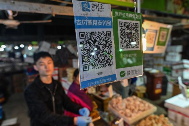 Трамп призвал заблокировать Alipay и WeChat Pay