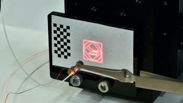 Лазерная микрохирургия скоро станет эффективней, полезней и более распространённой