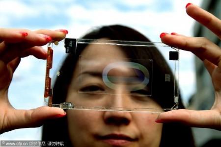 стеклянные телефон
