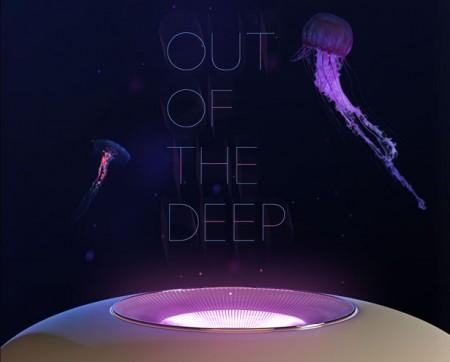 Лампа Медуза